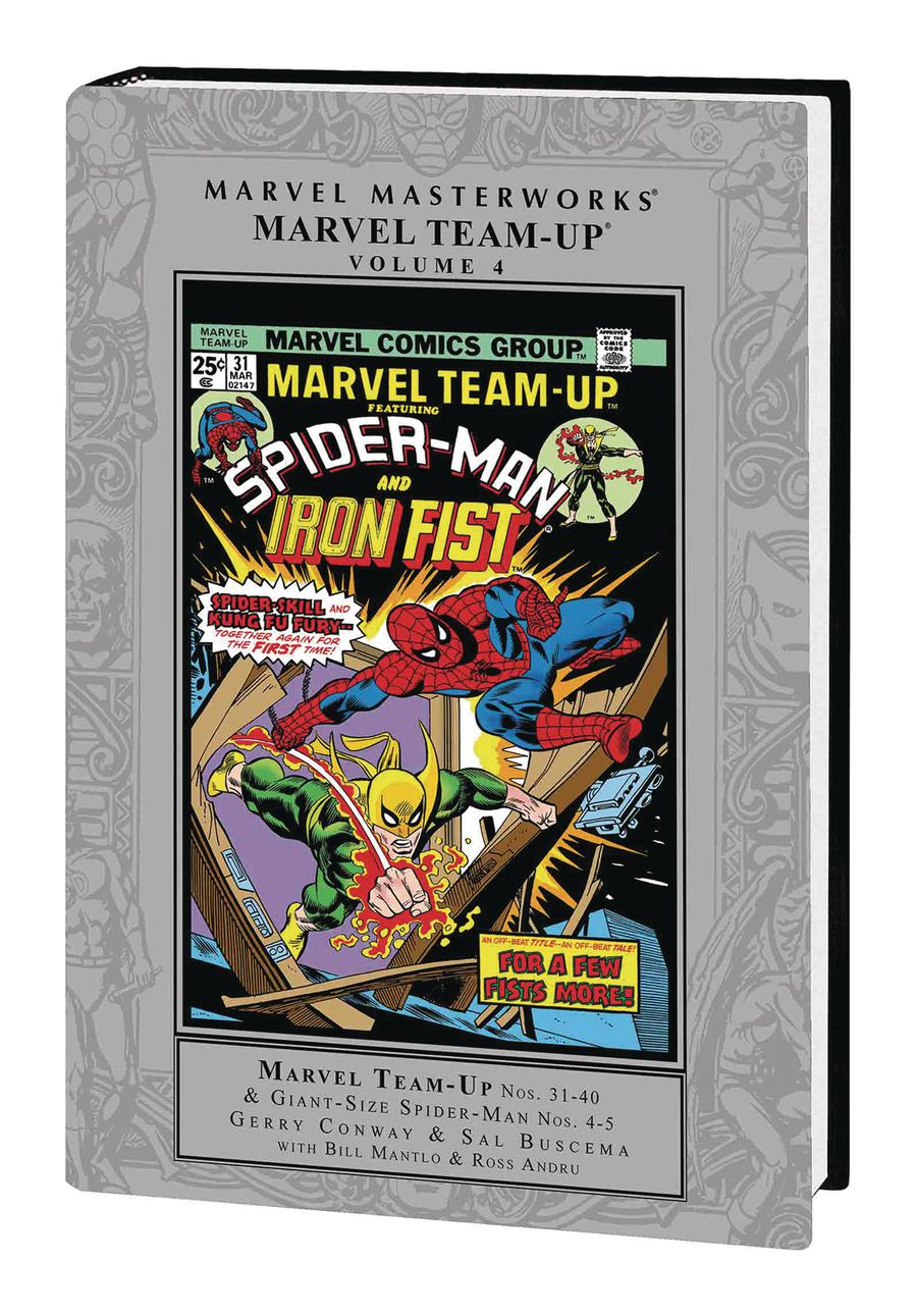 Marvel Masterworks Marvel Team-Up Vol 4 HC Regular Dust Jacket
