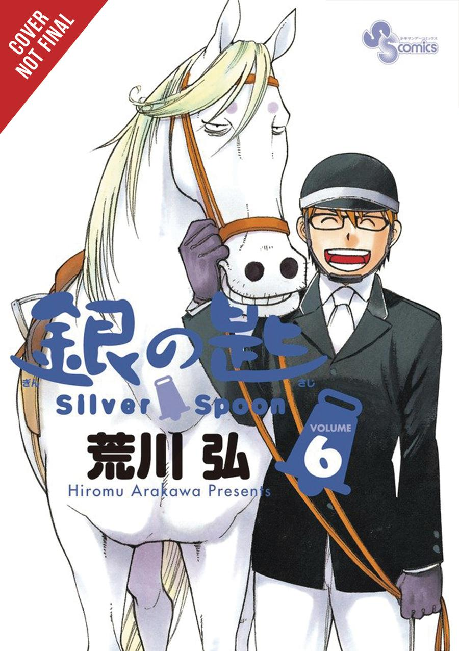 Silver Spoon Vol 6 GN