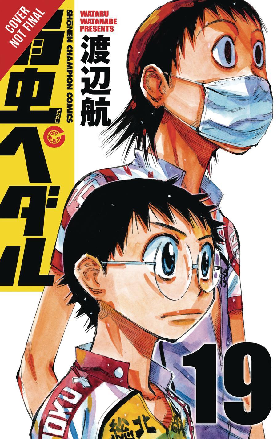 Yowamushi Pedal Vol 10 GN