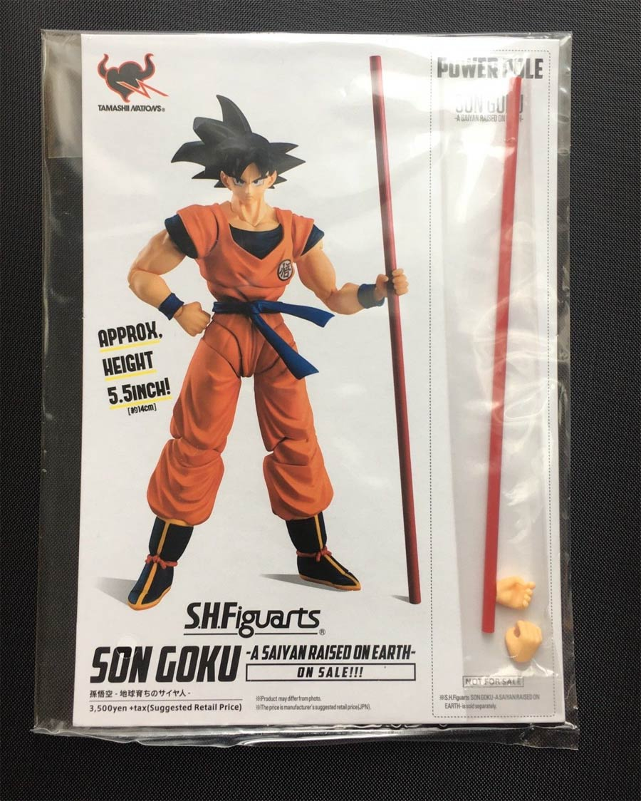 Dragon Ball Z S. H. Figuarts - Power Pole & Hands Accessories For Son Goku