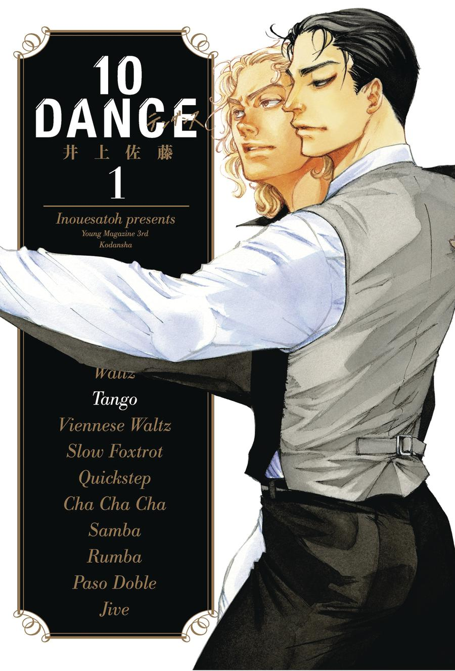 10-Dance Vol 1 GN