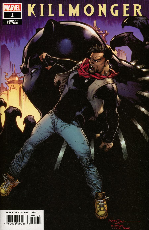 Killmonger #1 Cover D Incentive Larry Stroman Variant Cover
