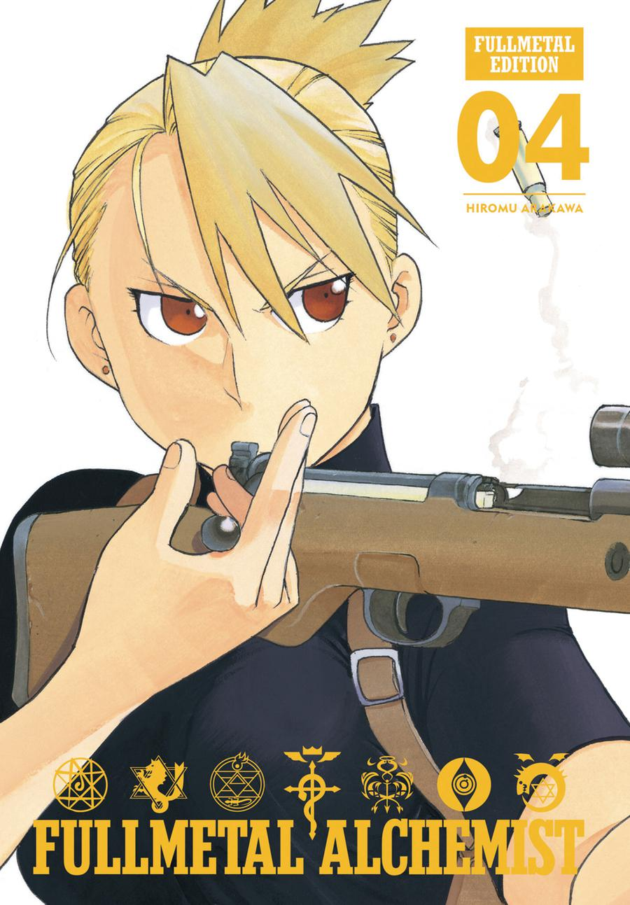 Fullmetal Alchemist Fullmetal Edition Vol 4 HC