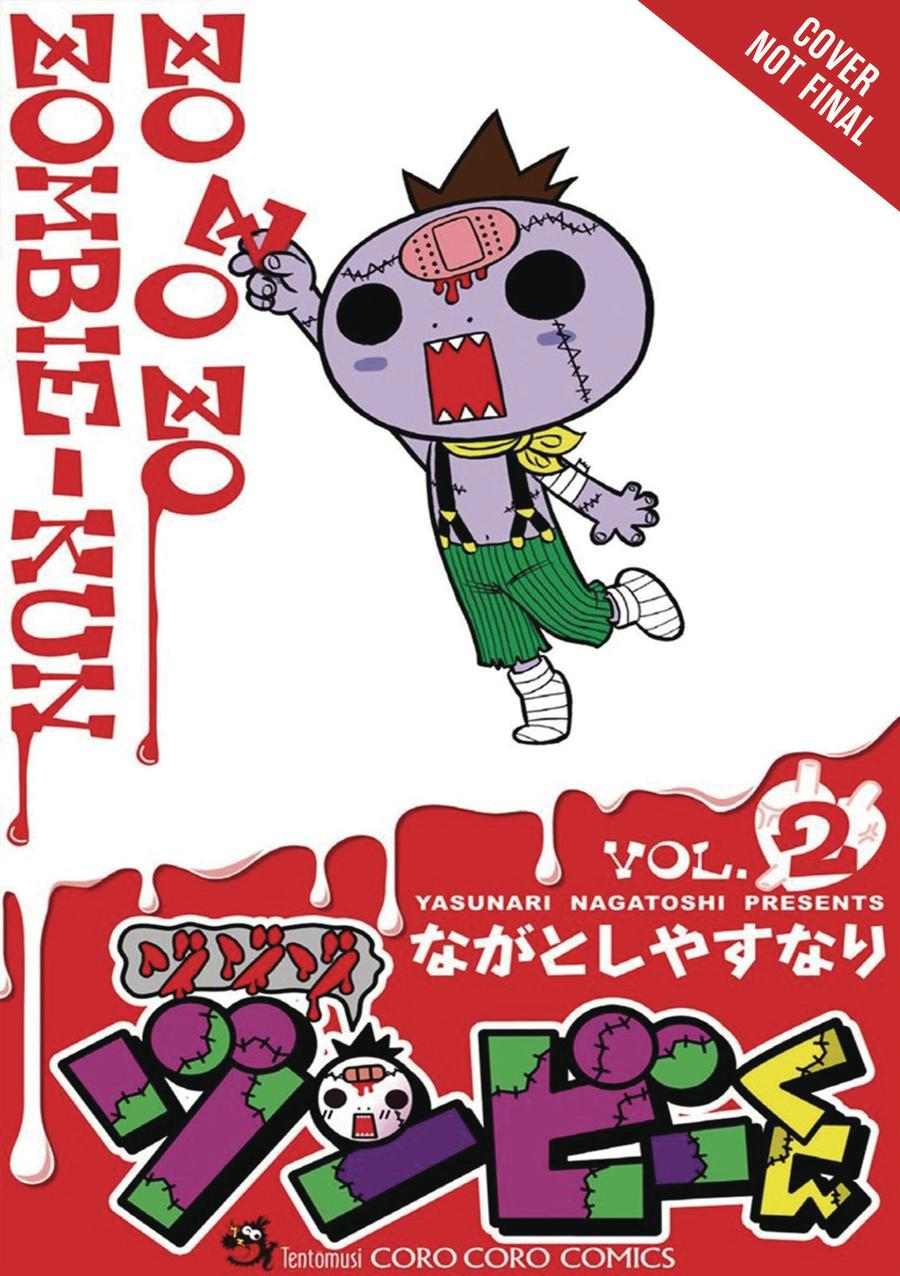 Zo Zo Zombie-Kun Vol 2 GN