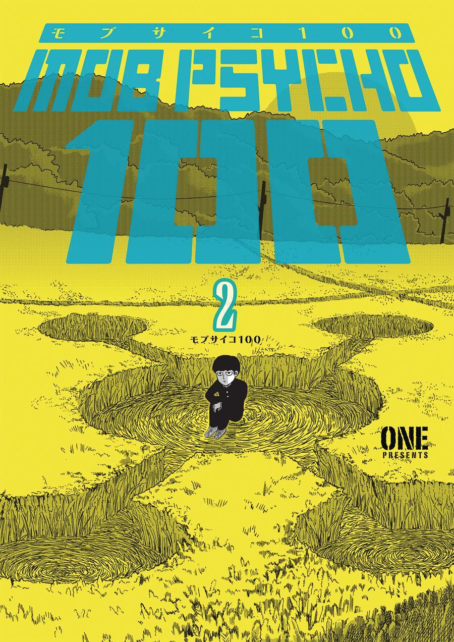 Mob Psycho 100 Vol 2 TP