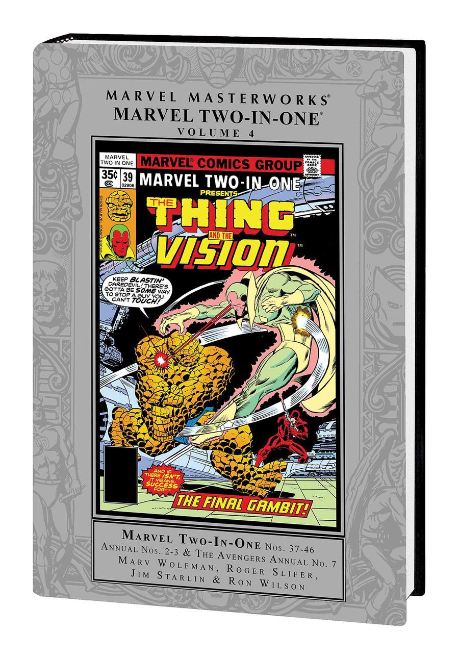 Marvel Masterworks Marvel Two-In-One Vol 4 HC Regular Dust Jacket
