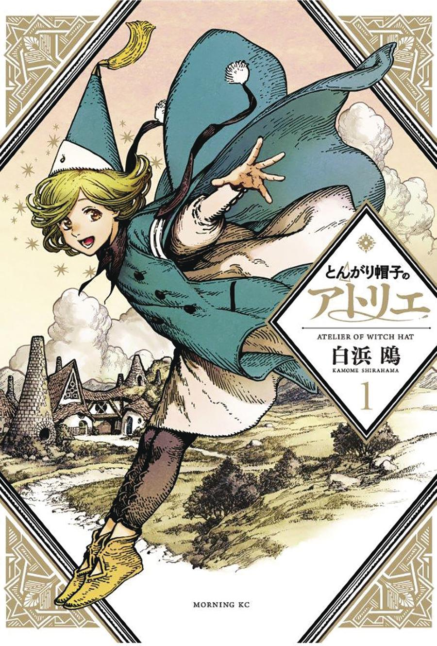 Witch Hat Atelier Vol 1 GN