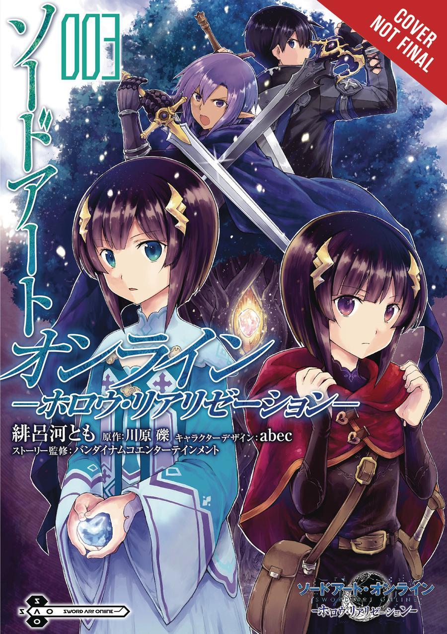 Sword Art Online Hollow Realization Vol 3 GN