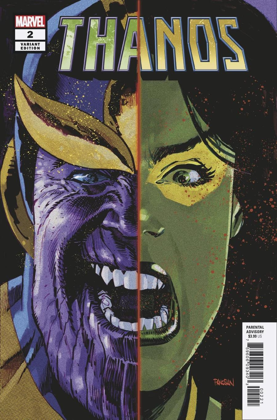 Thanos Vol 3 #2 Cover C Incentive Dan Panosian Variant Cover