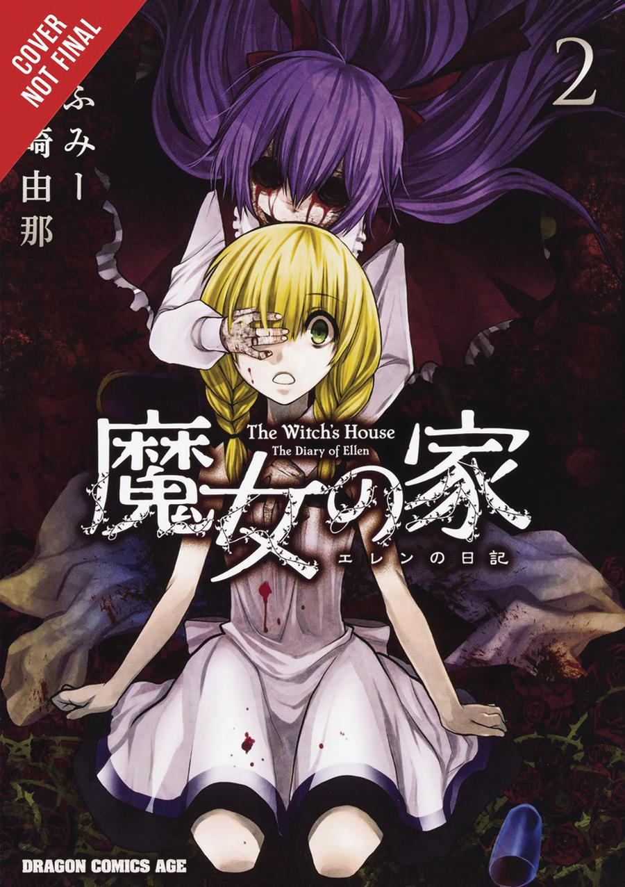 Witchs House Diary Of Ellen Vol 2 GN