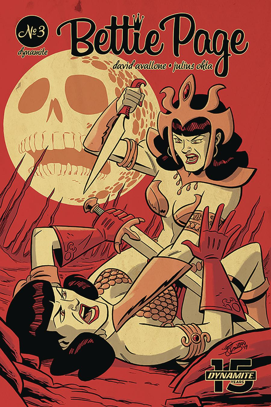 Bettie Page Unbound #3 Cover B Variant Scott Chantler Cover