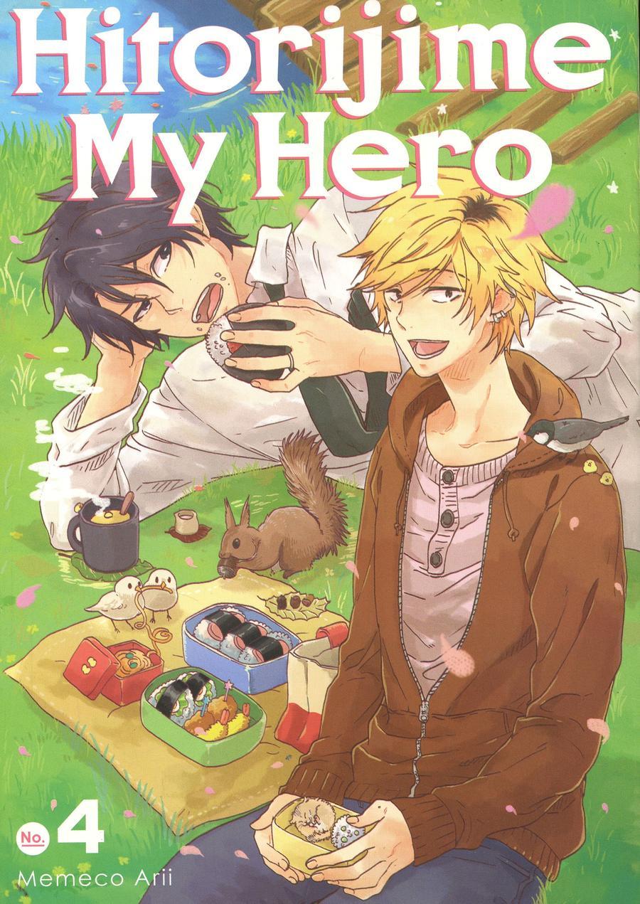 Hitorijime My Hero Vol 4 GN