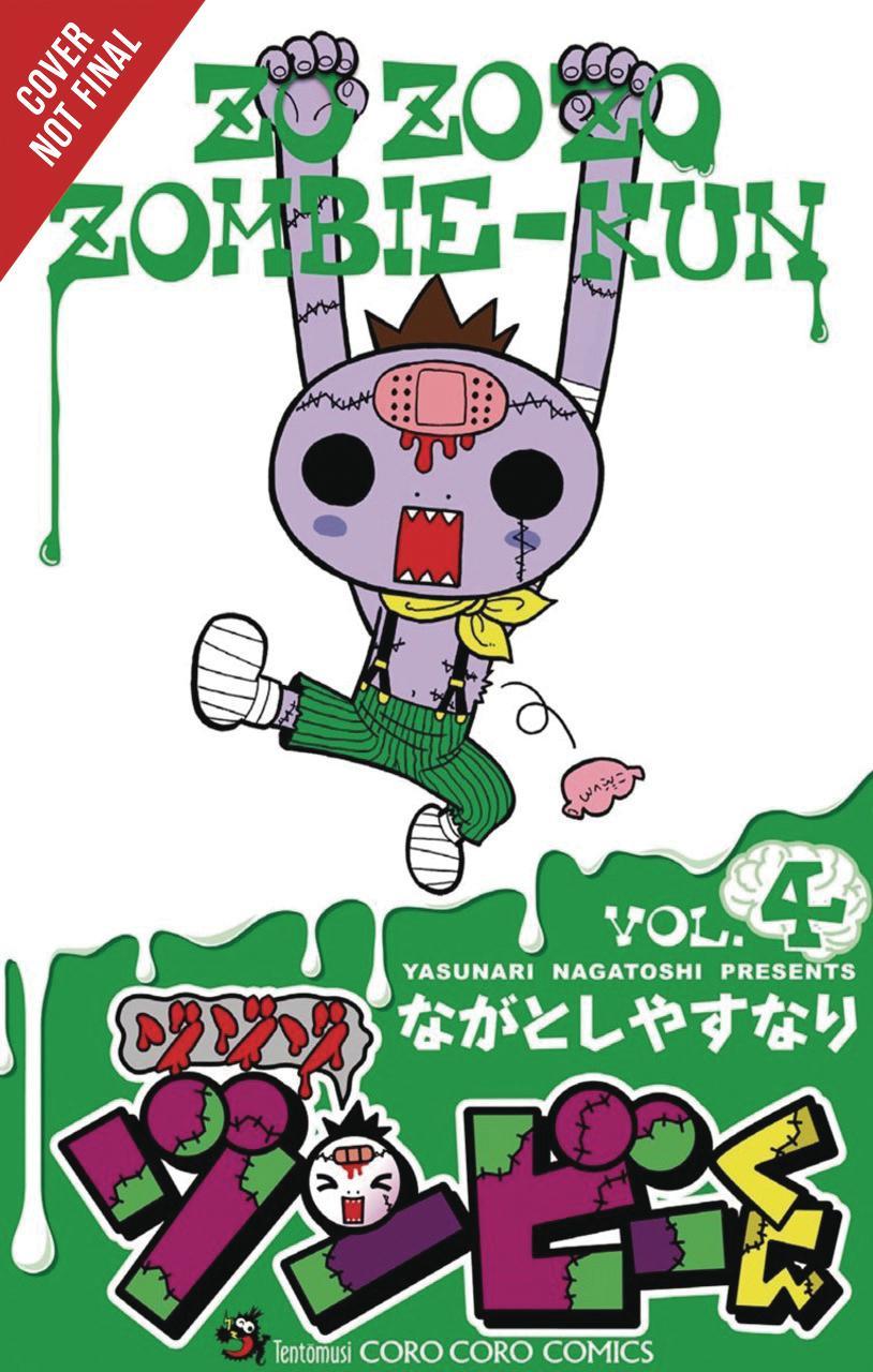 Zo Zo Zombie-Kun Vol 4 GN
