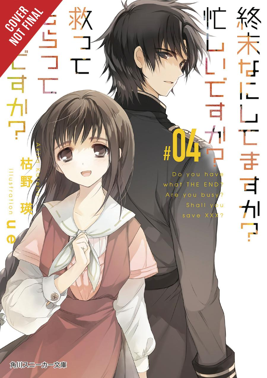 WorldEnd What Do You Do At The End Of The World Are You Busy Will You Save Us Light Novel Vol 4