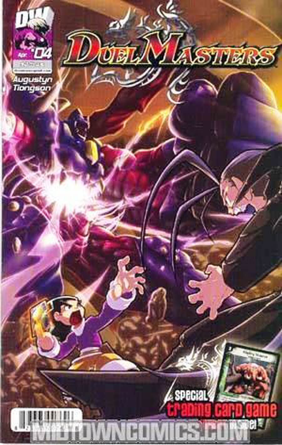 Duel Masters #4 Cover B Without Polybag