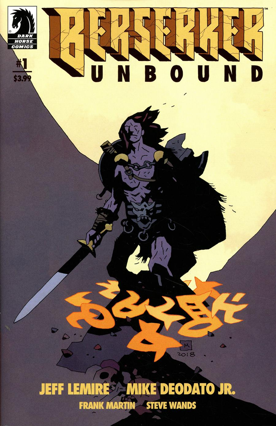 Berserker Unbound #1 Cover B Variant Mike Mignola Cover