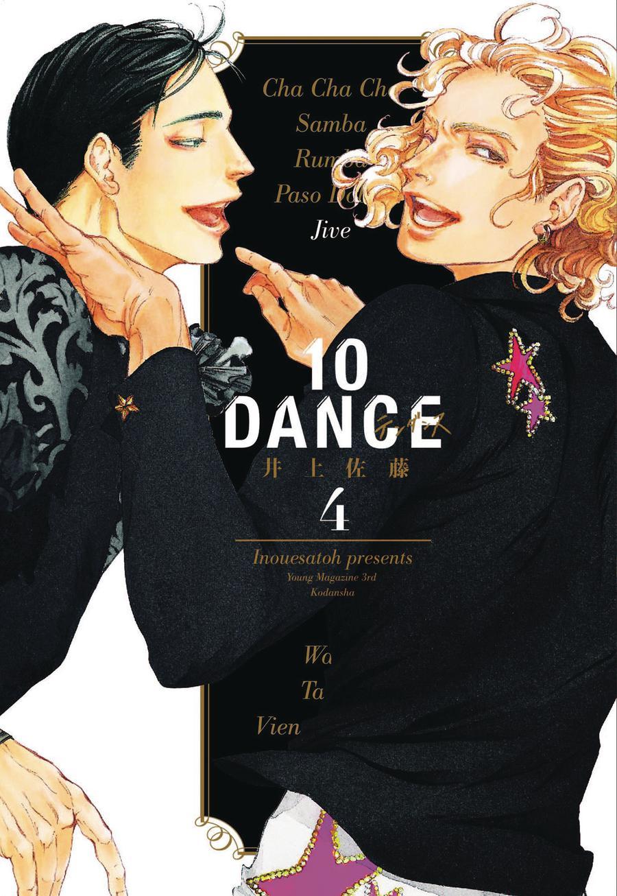 10-Dance Vol 4 GN