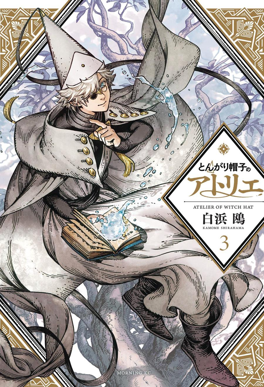 Witch Hat Atelier Vol 3 GN