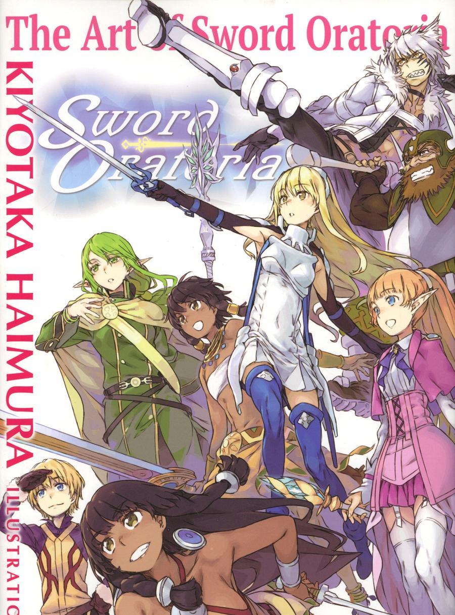 Art Of Sword Oratoria SC