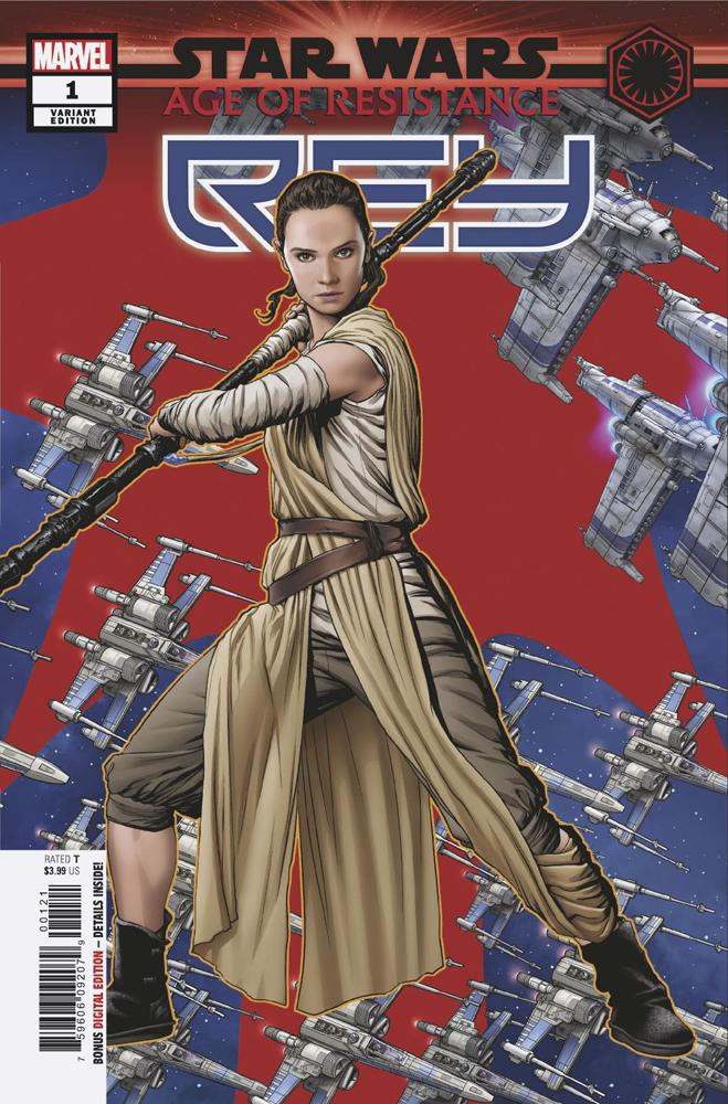 Star Wars Age Of Resistance Rey #1 Cover B Variant Mike McKone Puzzle Piece Cover