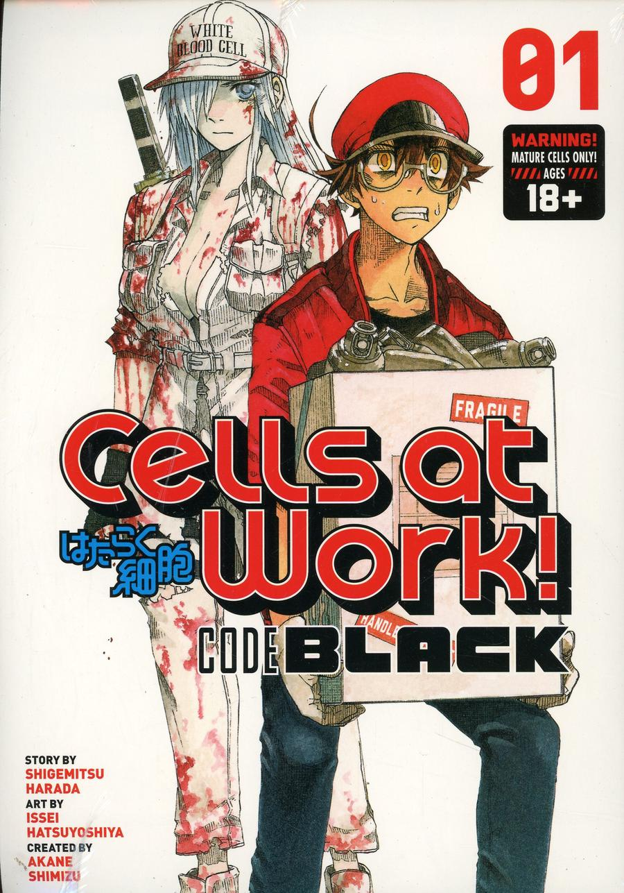 Cells At Work Code Black Vol 1 GN