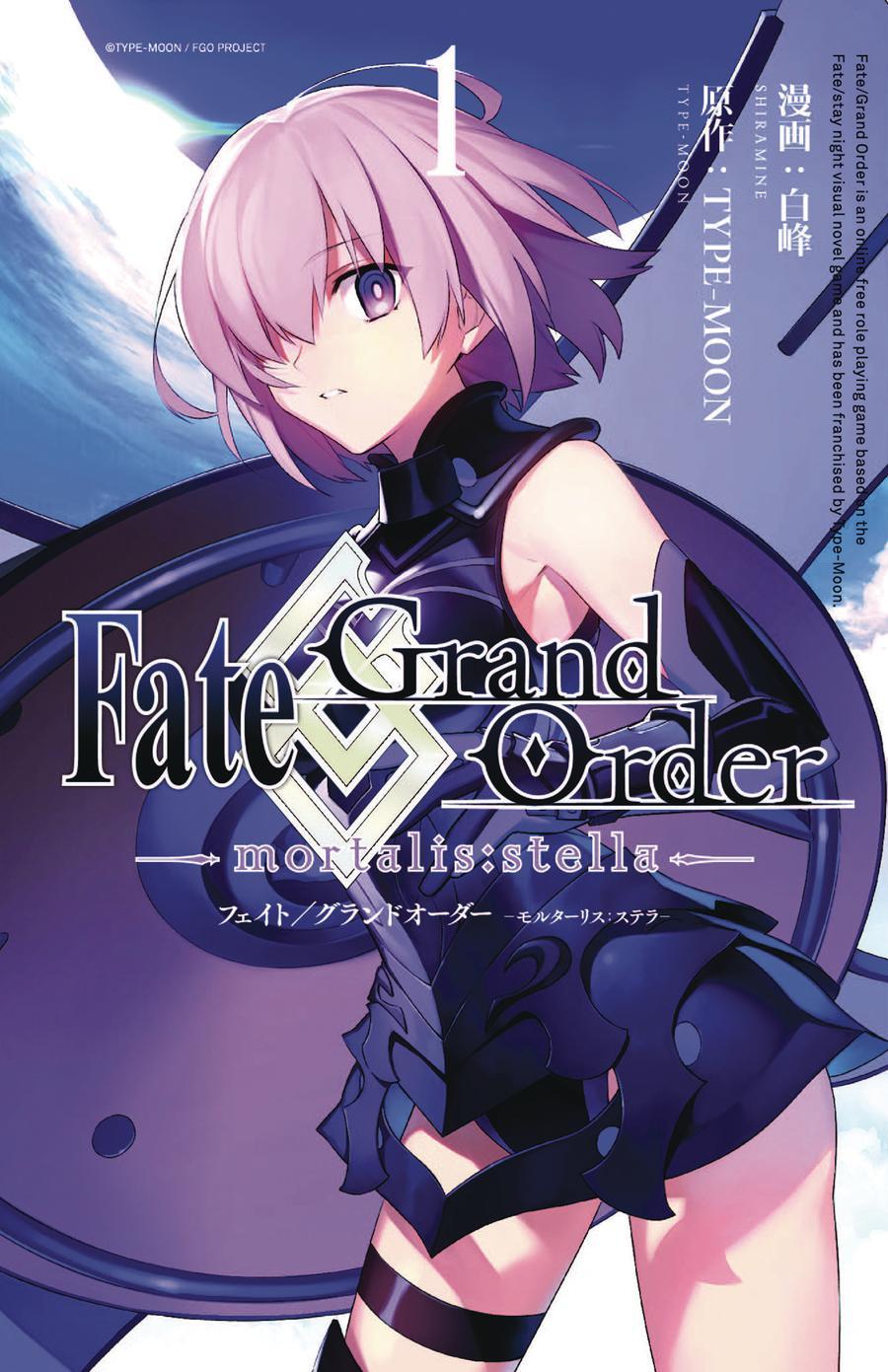 Fate/Grand Order Mortalis Stella Vol 1 GN
