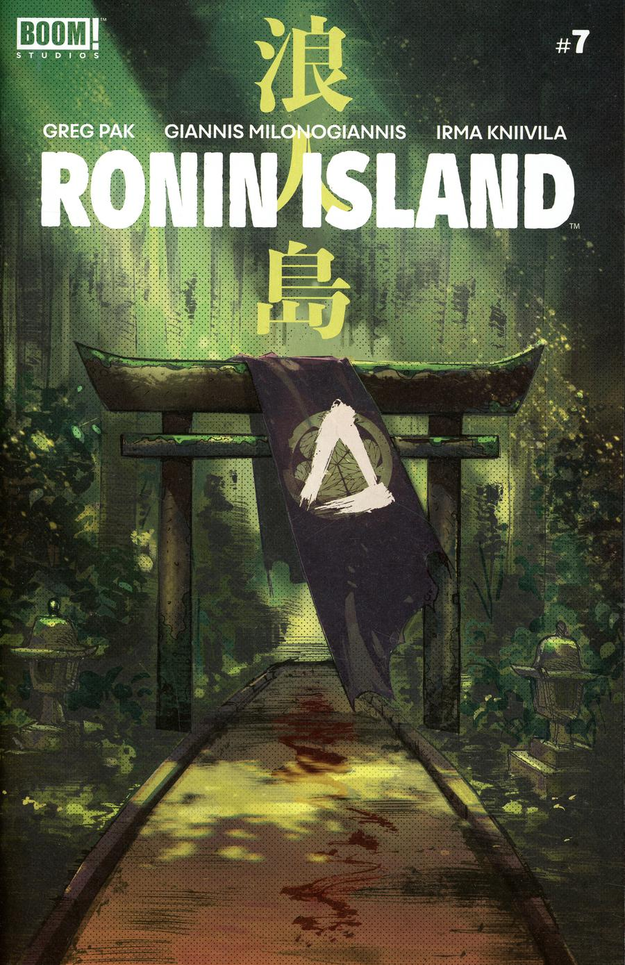 Ronin Island #7 Cover A Regular Giannis Milonogiannis Cover