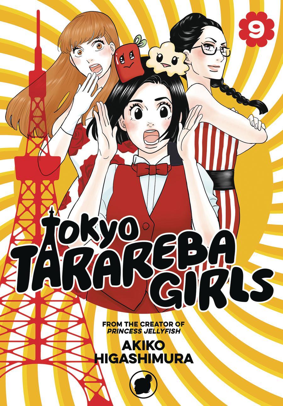Tokyo Tarareba Girls Vol 9 GN
