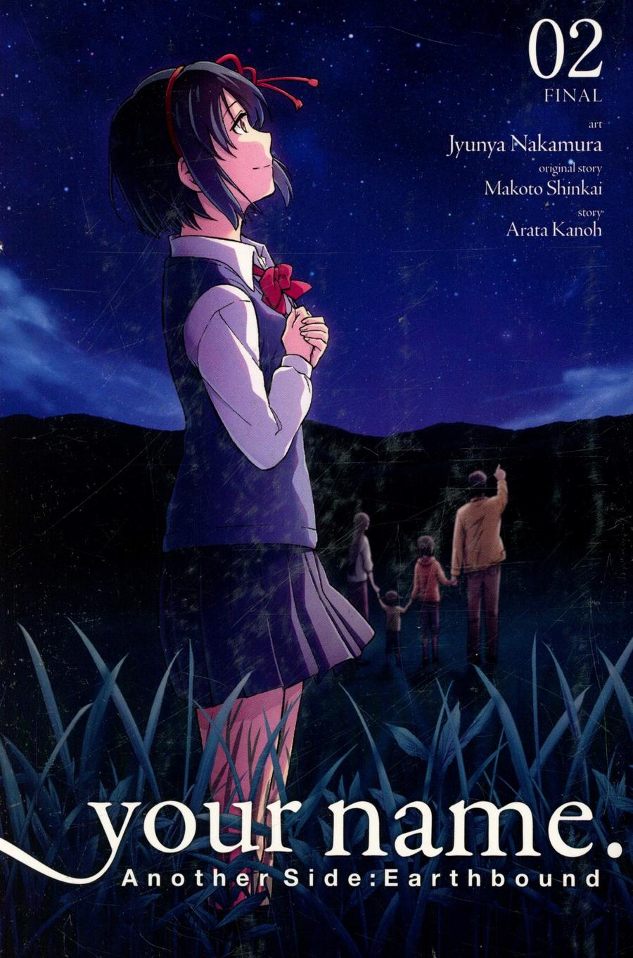 Your Name Another Side Earthbound Vol 2 GN