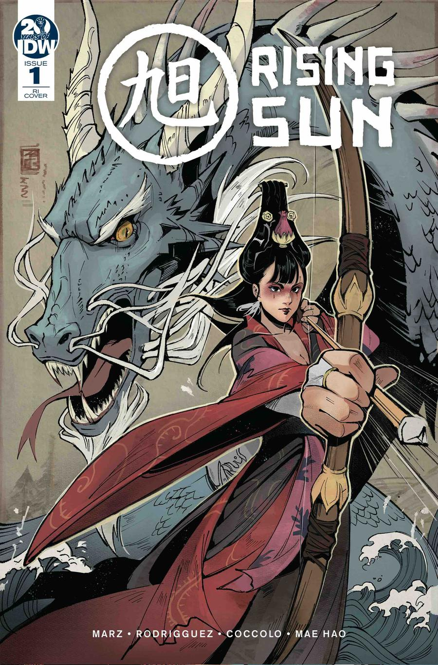Rising Sun #1 Cover B Incentive Chieh Ying Yu Variant Cover