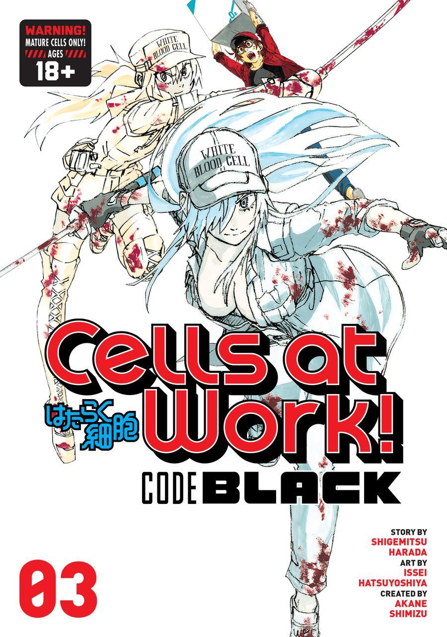 Cells At Work Code Black Vol 3 GN