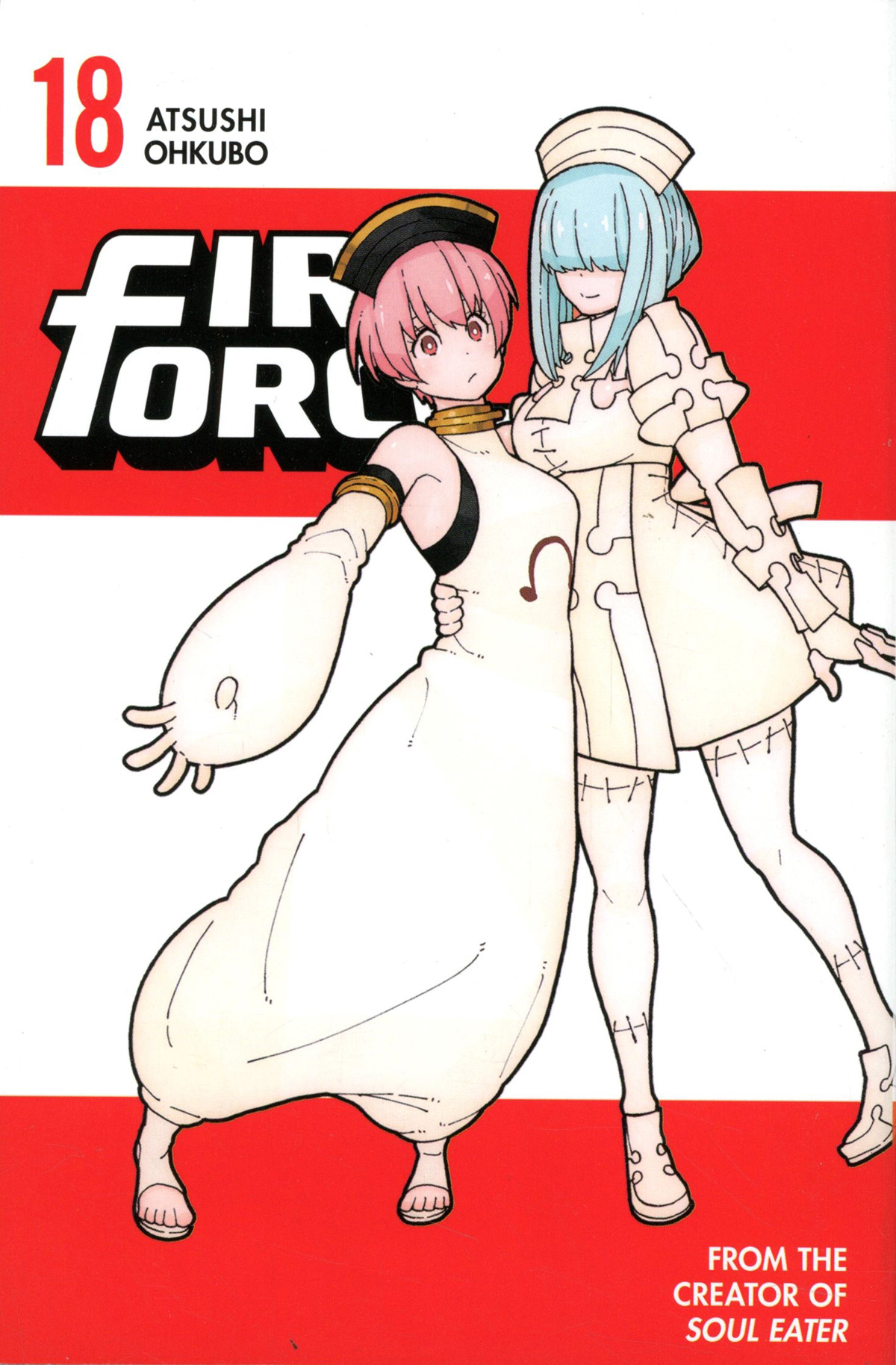 Fire Force Vol 18 GN