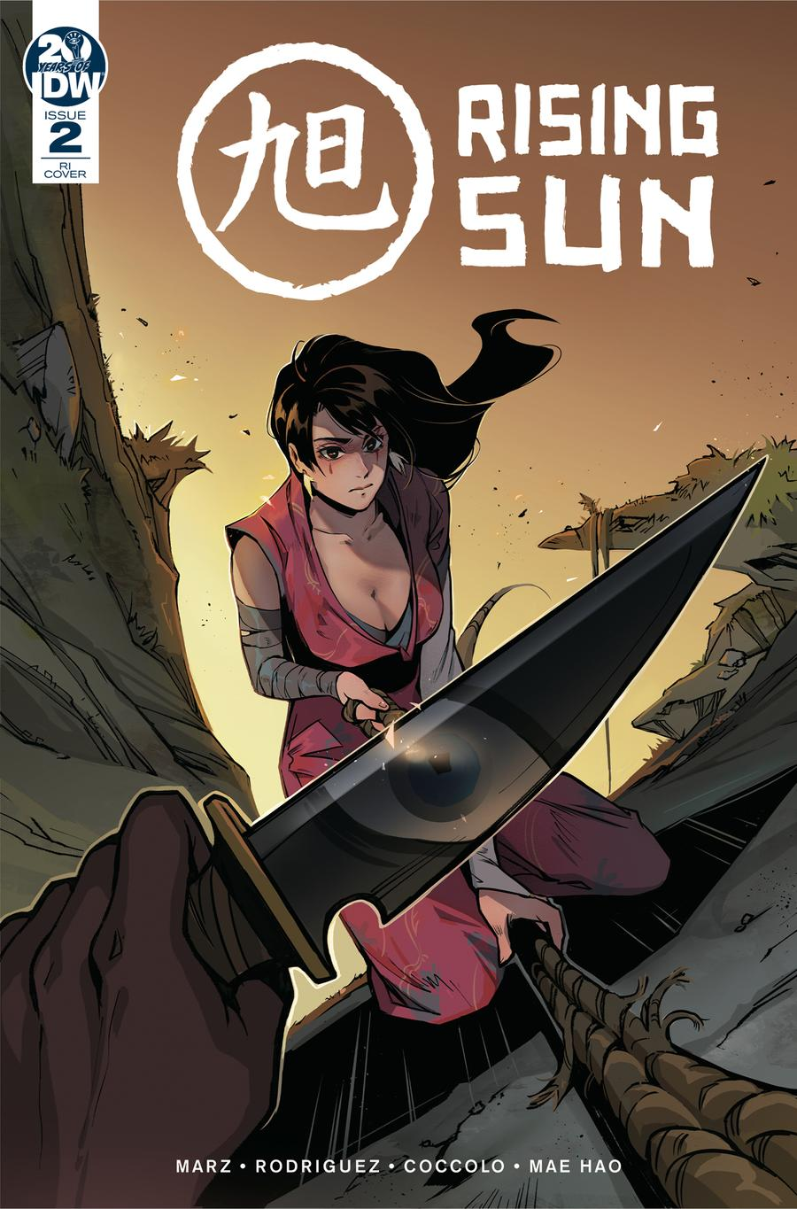 Rising Sun #2 Cover B Incentive Chieh Ying Yu Variant Cover