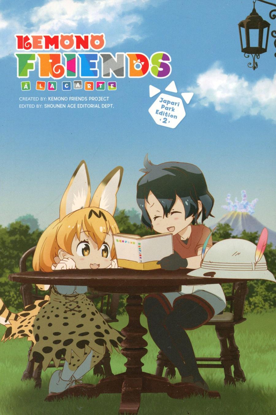 Kemono Friends A La Carte Vol 2 GN