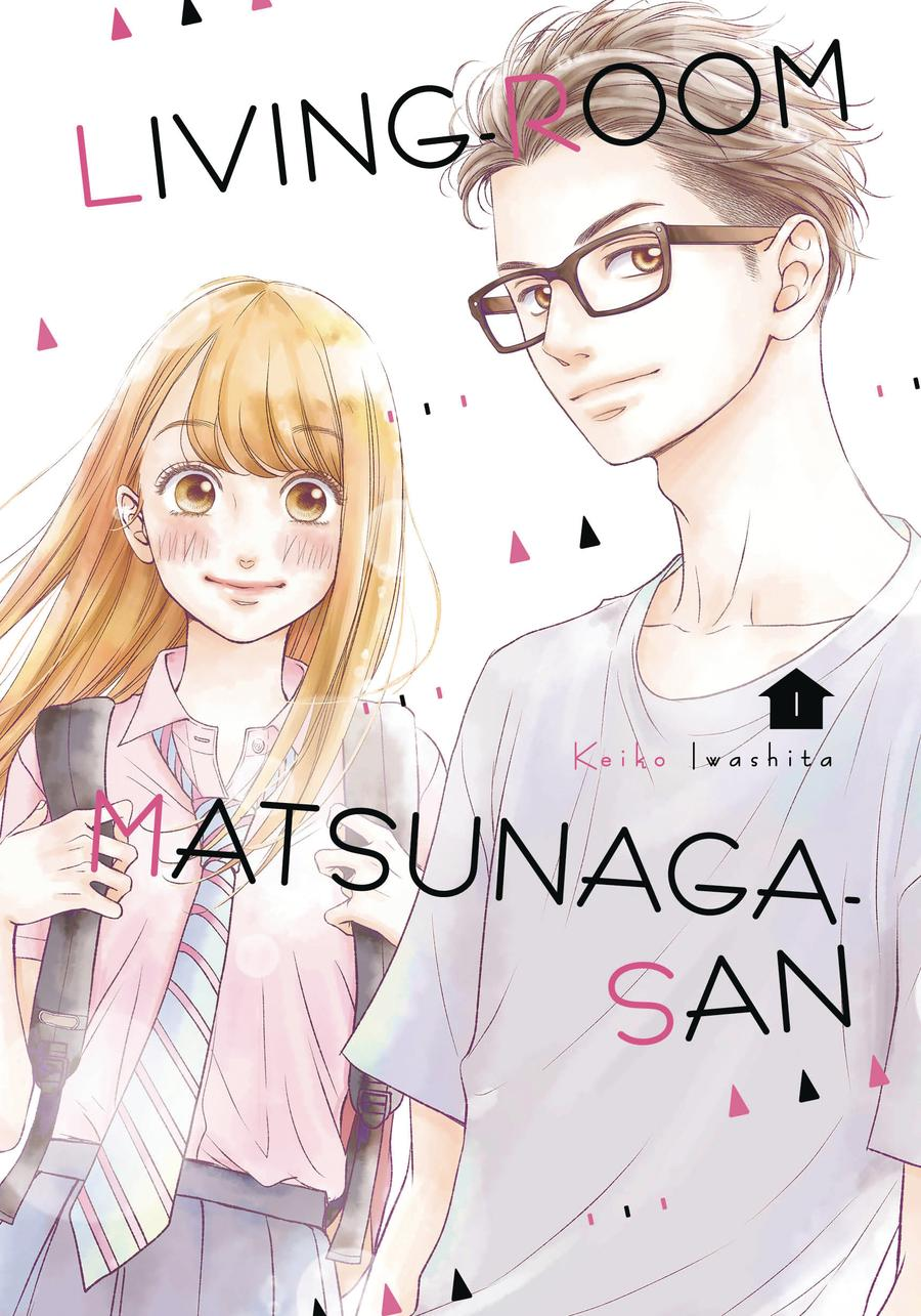 Living-Room Matsunaga-San Vol 1 GN