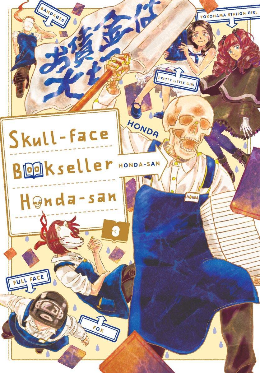 Skull-Face Bookseller Honda-San Vol 3 GN
