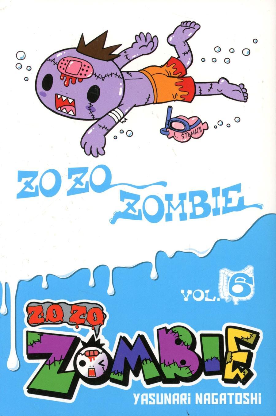 Zo Zo Zombie-Kun Vol 6 GN
