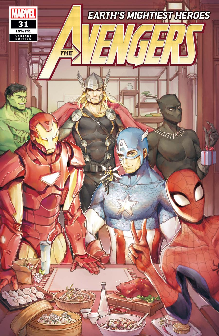 Avengers Vol 7 #31 Cover C Variant Tianqi Hu Chinese New Year Cover