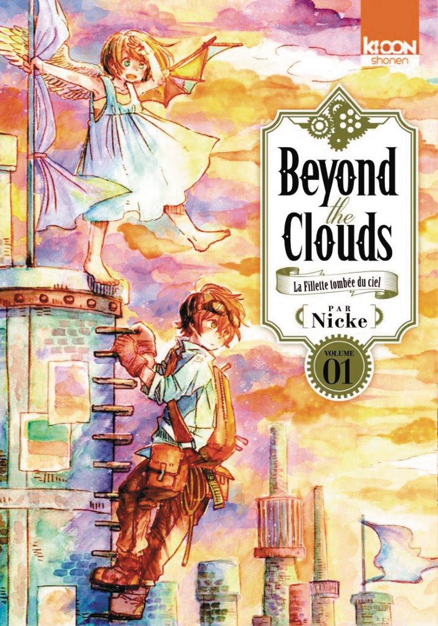 Beyond The Clouds Girl Who Fell From The Sky Vol 1 GN