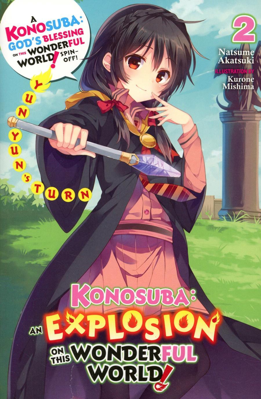 Konosuba An Explosion On This Wonderful World Light Novel Vol 2