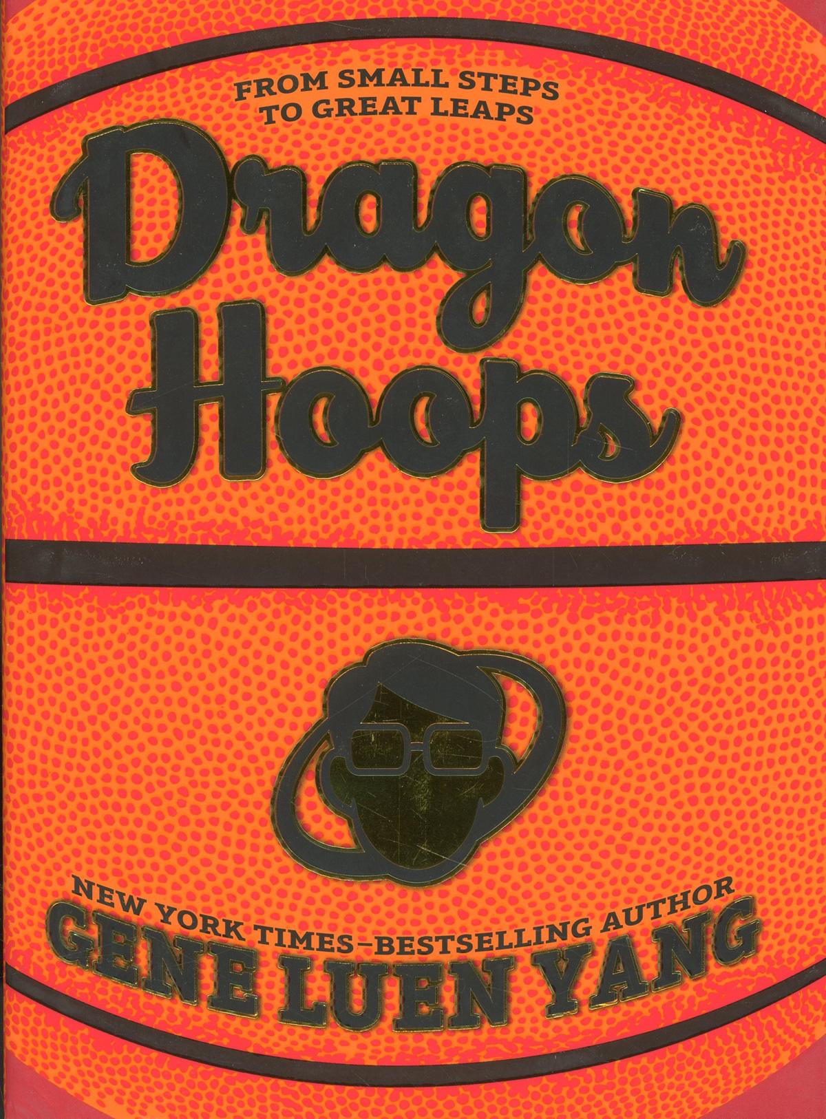 Dragon Hoops HC