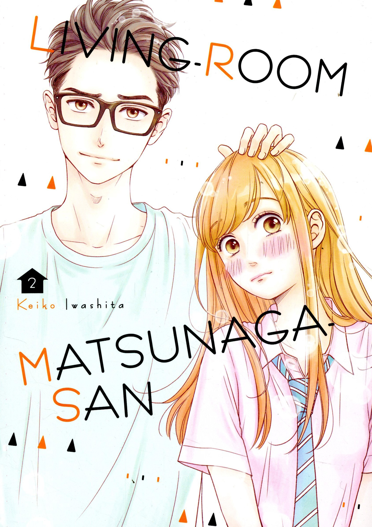 Living-Room Matsunaga-San Vol 2 GN