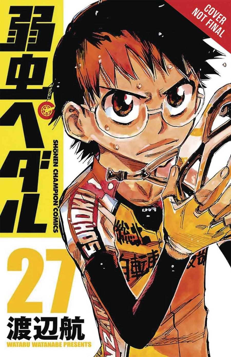 Yowamushi Pedal Vol 14 GN