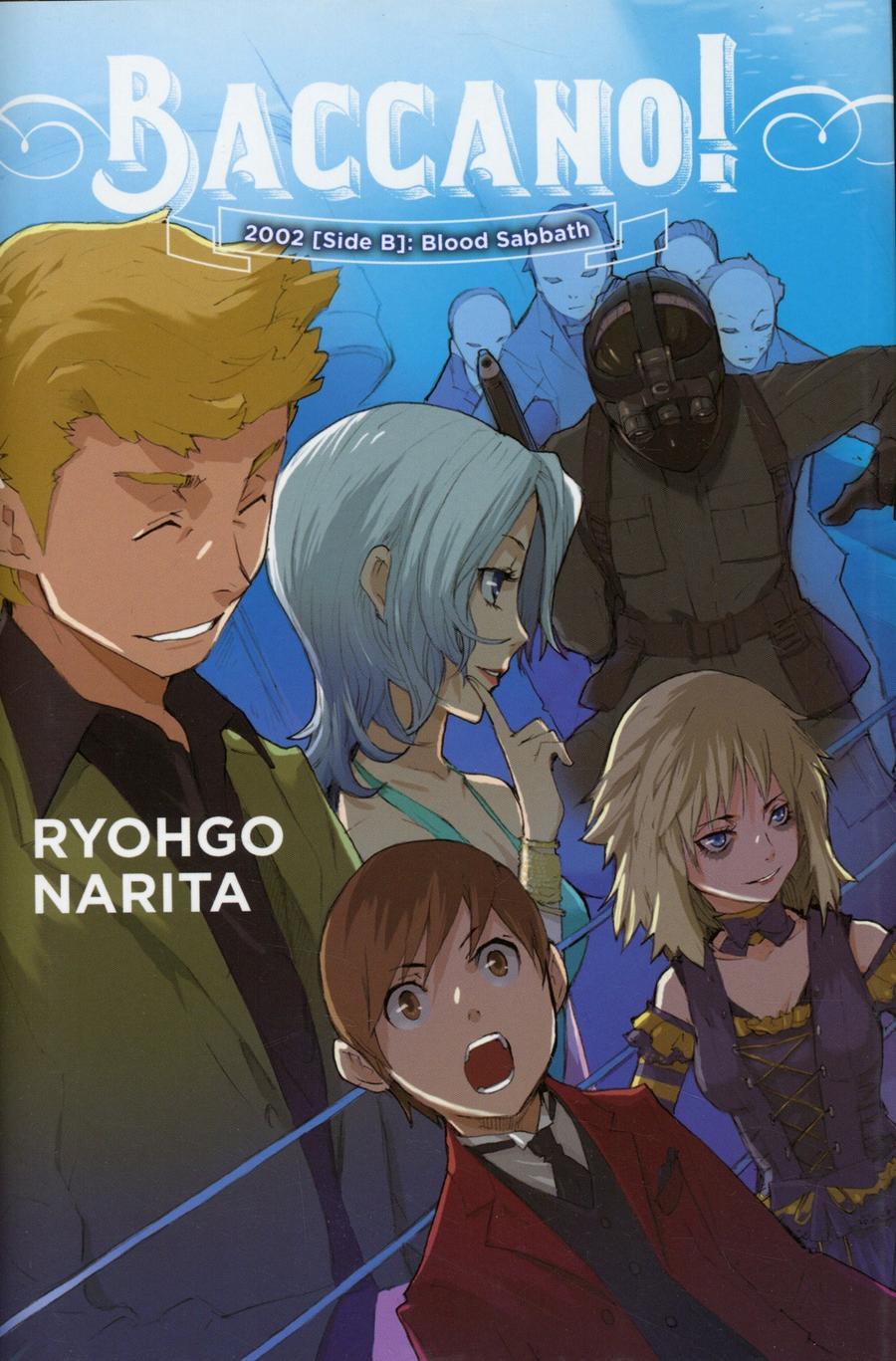 Baccano Light Novel Vol 13 HC