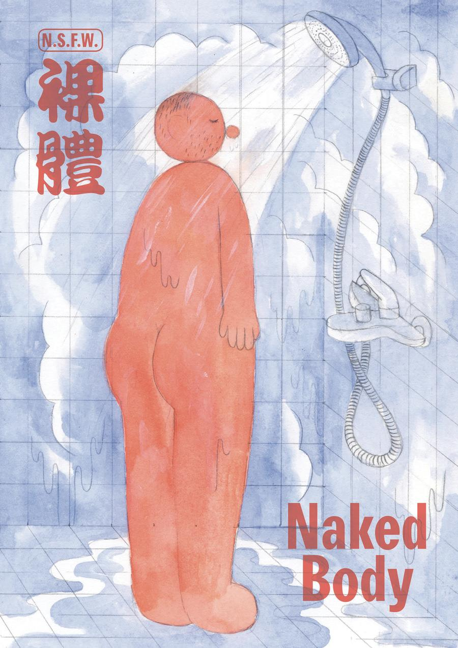 Naked Body An Anthology Of Chinese Comics GN