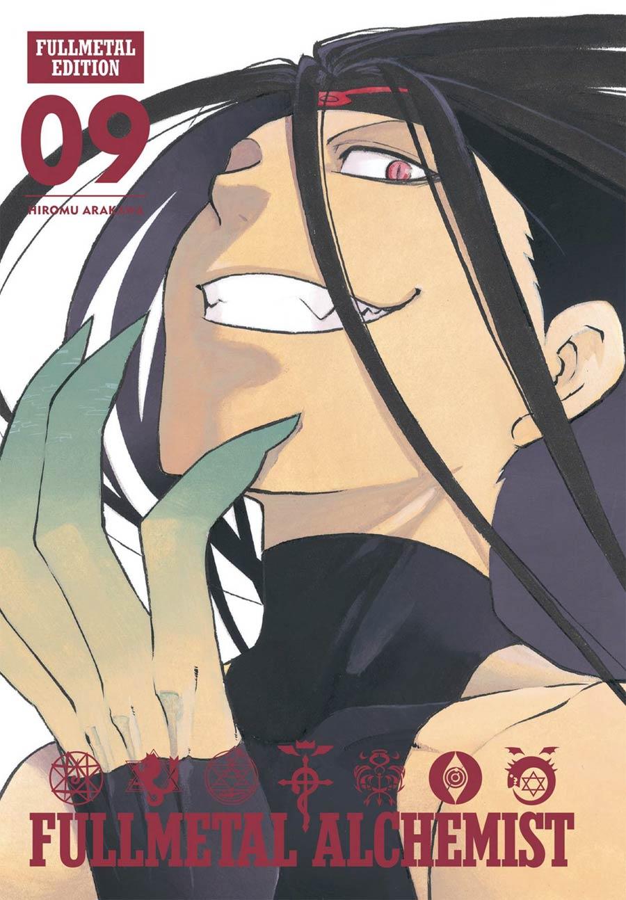 Fullmetal Alchemist Fullmetal Edition Vol 9 HC
