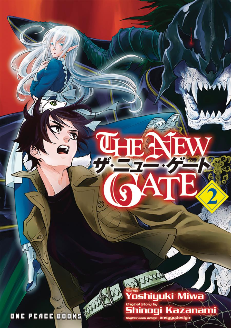 New Gate Vol 2 GN