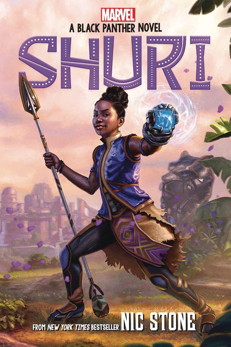 Shuri A Black Panther Novel Book 1 HC