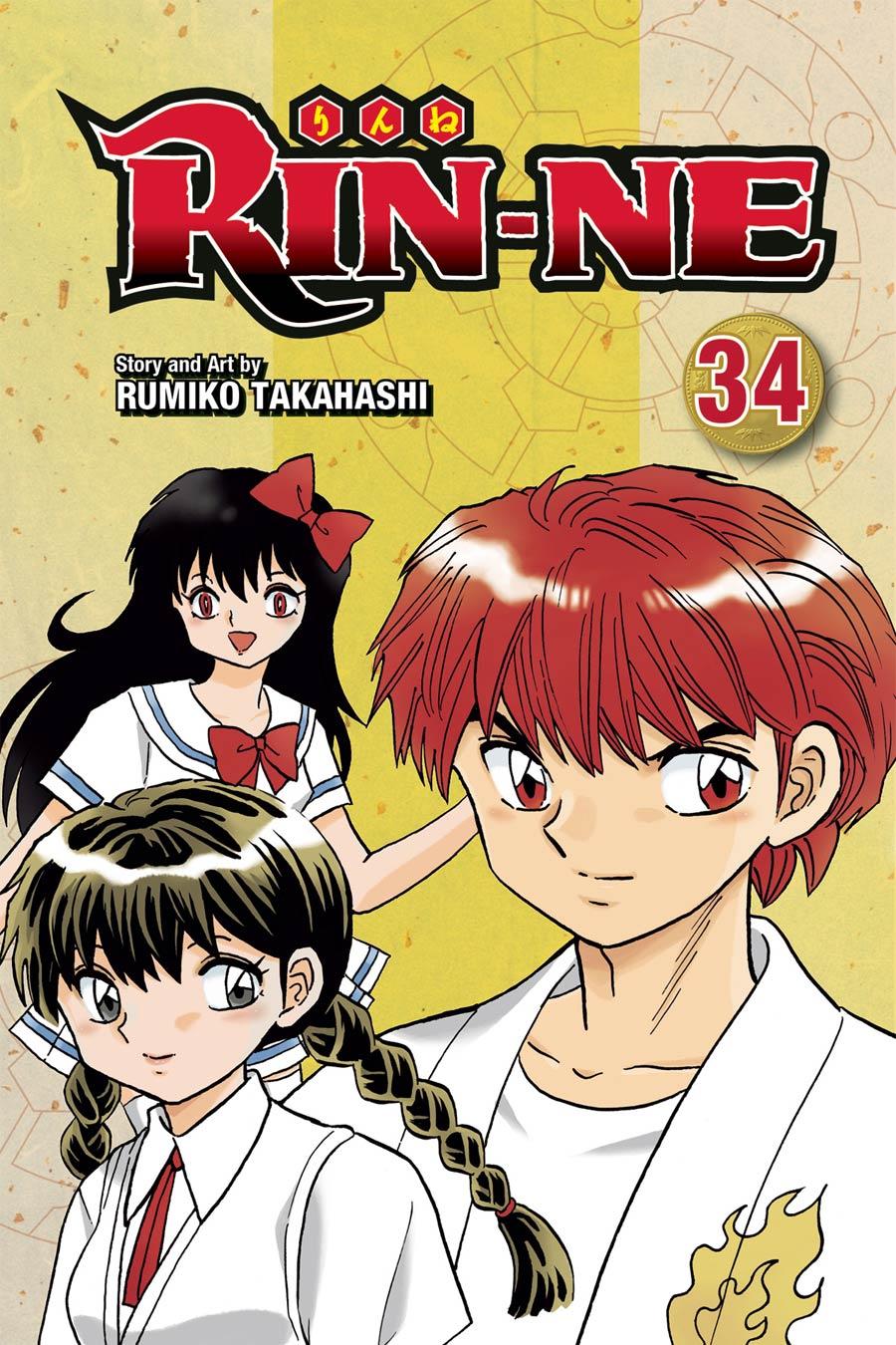 RIN-NE Vol 34 TP