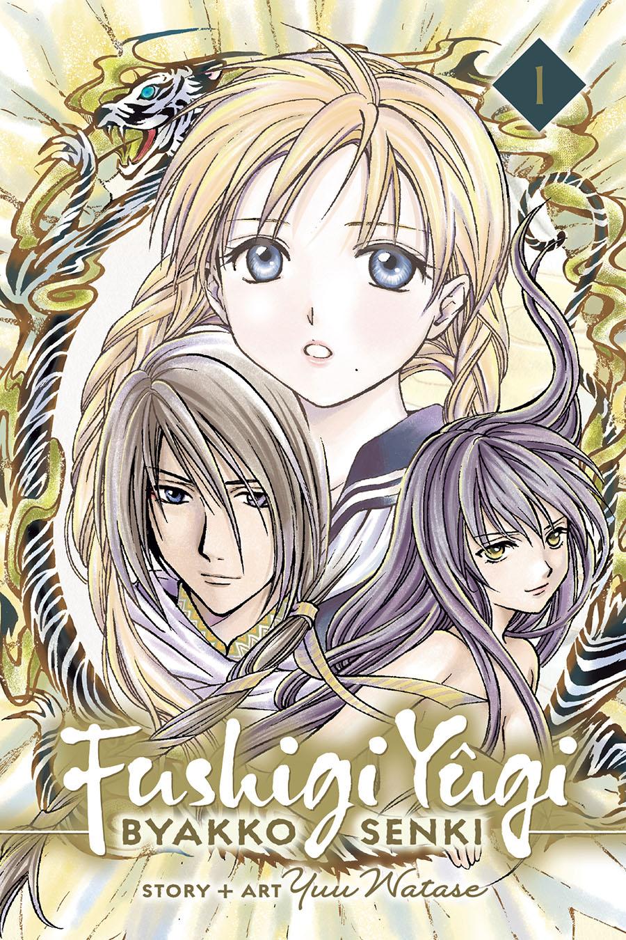 Fushigi Yugi Byakko Senki Vol 1 GN